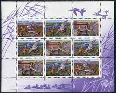 Russia 1992 Ducks (4th Issue) perf sheetlet containing 9 values (3 set of 3) as SG 6368-70, Mi 254-56 unmounted mint