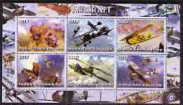 Congo 2005 Aircraft (Bi-planes) perf sheetlet containing 6 values unmounted mint