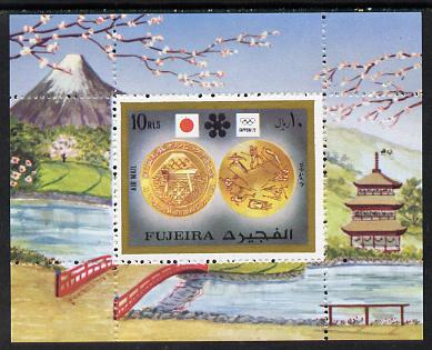 Fujeira 1972 Olympics (Gold Medal) 10r m/sheet unmounted mint (Mi 113A)