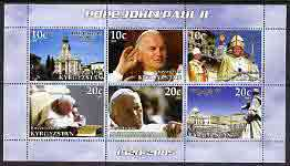 Kyrgyzstan 2005 Death of Pope John Paul II perf sheetlet containing 6 (horizontal) values unmounted mint