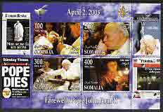 Somalia 2005 Farewell to Pope John Paul II perf sheetlet containing 4 values unmounted mint