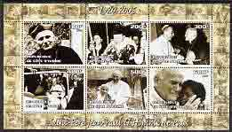 Ivory Coast 2005 Death of Pope John Paul II perf sheetlet containing 6 values unmounted mint