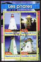 Chad 2003 Lighthouses #2 perf sheetlet containing 4 values fine cto used
