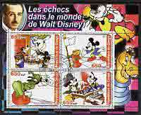 Congo 2003 Disney's world of Chess #2 perf sheetlet containing 4 values fine cto used