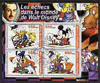 Congo 2003 Disney's world of Chess #3 perf sheetlet containing 4 values fine cto used, stamps on chess, stamps on disney
