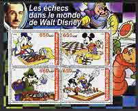Congo 2003 Disney's world of Chess #5 perf sheetlet containing 4 values fine cto used