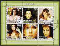 Ivory Coast 2002 Celine Dion perf sheetlet containing 6 values  fine cto used