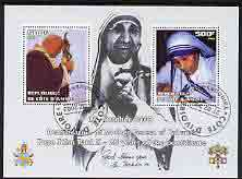 Ivory Coast 2003 Pope John Paul II - 25th Anniversary of Pontificate & Beautification of Mother Teresa, perf sheetlet containing 2 values fine cto used