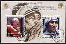 Congo 2003 Pope John Paul II - 25th Anniversary of Pontificate & Beautification of Mother Teresa, perf sheetlet containing 2 values fine cto used