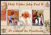 Ivory Coast 2003 Pope John Paul II - 25th Anniversary of Pontificate #4 perf sheetlet containing 2 stamp plus label (left hand stamp Pope making a speach) fine cto used