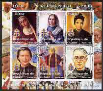 Guinea - Conakry 2003 Pope John Paul II - 25th Anniversary of Pontificate perf sheetlet containing 6 stamps fine cto used