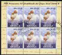 Angola 2003 Pope John Paul II - 25th Anniversary of Pontificate perf sheetlet containing 6 stamps fine cto used