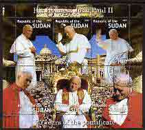 Sudan 2003 Pope John Paul II - 25th Anniversary of Pontificate perf sheetlet containing 6 stamps fine cto used