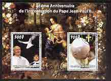 Burundi 2003 Pope John Paul II - 25th Anniversary of Pontificate perf sheetlet containing 2 values fine cto used, stamps on personalities, stamps on religion, stamps on pope, stamps on