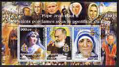 Guinea - Conakry 2003 Pope John Paul II - 25th Anniversary of Pontificate & Beautification of Mother Teresa, perf sheetlet containing 3 values fine cto used