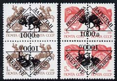 Tatarstan Republic - Buffalo set of 2 opt