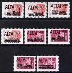 Altaj Republic - Railway Locos set of 8 each opt