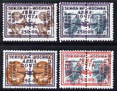 Fr Josiph Earth 1993 Aviation set of 4 each opt'd on pair of Russian defs unmounted mint