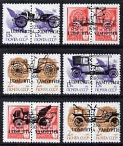 Udmurtia Republic - Early Cars opt set of 6 values each design opt