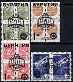 Buriatia Republic - Basketball Team Badges (Eastern) opt set of 4 values (with Rotary Logo) opt'd on Russian defs (Total 14 stamps) unmounted mint, stamps on sport, stamps on basketball, stamps on rotary