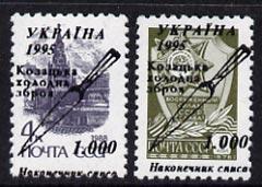 Ukraine - Weapons opt set of 2 values opt'd on Russian defs unmounted mint