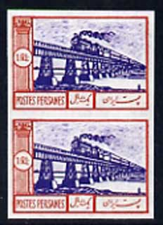 Iran 1935 10th Anniversary 1r Train on Bridge imperf pair being a 'Hialeah' forgery on gummed paper (as SG 736)