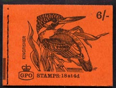 Booklet - Great Britain 1968-70 Birds - Kingfisher (red cover July 1968) 6s booklet complete and fine, SG QP39