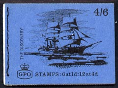Booklet - Great Britain 1968-70 Ships - Discovery 4s6d booklet (Nov 1968) complete and fine SG LP48