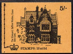 Booklet - Great Britain 1968-70 English Homes - Vineyard, Saffron Walden 5s booklet (June 1970) complete and fine SG HP35