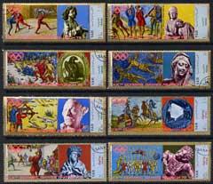 Yemen - Royalist 1970 Munich Olympic Games perf set of 8 fine cto used, Mi 1371-78