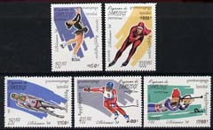 Cambodia 1994 Lillehammer Winter Olympic Games complete set of 5 unmounted mint, SG 1351-55