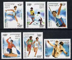 Cambodia 1994 Atlanta Olympic Games (1st Issue) complete set of 6 unmounted mint, SG 1363-68
