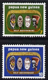 Papua New Guinea 1973 Self-Government set of 2 Native Carved Heads unmounted mint, SG 266-67