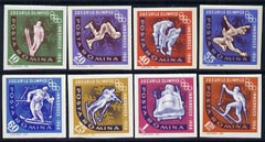 Rumania 1963 Winter Olympic Games Innsbruck set of 8 imperf unmounted mint, SG 3069-76