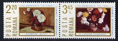 Rumania 1974 Inter-European Cultural and Economic Co-operation se-tenant set of two flower paintings unmounted mint SG 4136-37
