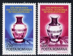 Rumania 1976 Inter-European Cultural & Economic Co-operation set of 2 vases unmounted mint, SG 4215-16