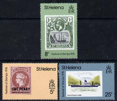 St Helena 1976 Festival of Stamps set of 3 unmounted mint, SG 316-17