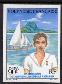French Polynesia 1976 50th Anniversary of Alain Gernault