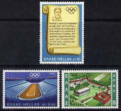 Greece 1968 Mexico Olympic Games set of 3 unmounted mint, SG 1091-93