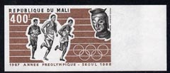 Mali 1987 Runners & Buddha's Head 400f IMPERF in issued colours unmounted mint as SG 1121
