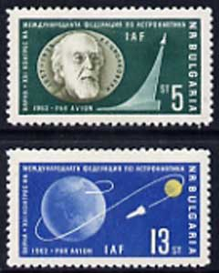 Bulgaria 1962 Air, 13th International Atronautics Congress set of 2 unmounted mint, SG 1345-46