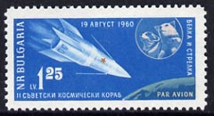 Bulgaria 1961 Russian Cosmic Rocket Flight of August 1960 unmounted mint, SG 1219
