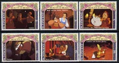 St Vincent 1992 scenes from Walt Disney's 'Beauty & the Beast' - 6 vals to 20c unmounted mint, SG 2005-10