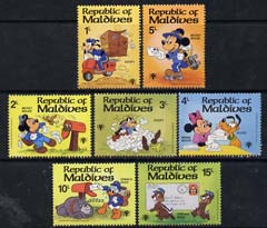 Maldive Islands 1979 Int Year of the Child (Walt Disney characters & letter writing) unmounted mint short set of 7, SG 838-44