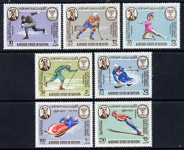 Aden - Kathiri 1967 Grenoble Winter Olympics perf set of 7 unmounted mint Mi 134-40A