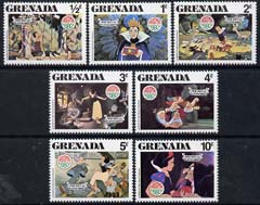 Grenada 1980 Christmas, short set of 7 to 10c featuring scenes from Walt Disney's 'Snow White' unmounted mint, SG 1100-06