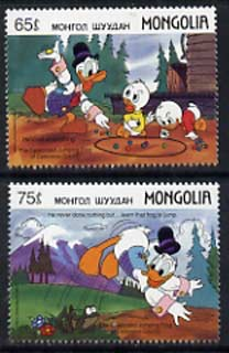 Mongolia 1987 The Celebrated Jumping Frog (Mark Twain) 65m & 75m unmounted mint, SG 11901-02