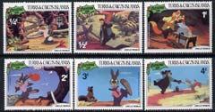 Turks & Caicos Islands 1981 Christmas short set to 4c (6 vals) unmounted mint showing scenes from Walt Disney