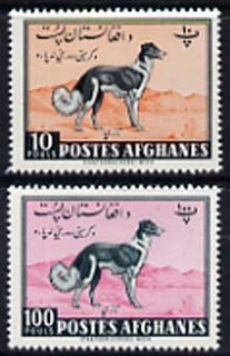 Afghanistan 1961 Afghan Hound 10p & 100p from Farming Day set unmounted mint, Mi 523 & 527