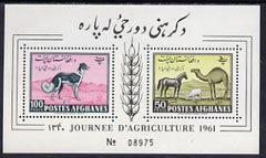 Afghanistan 1961 Farming Day perf m/sheet  unmounted mint, Mi Bl 8A